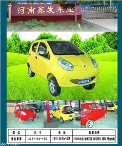 电动汽车生产厂家招各地代理商