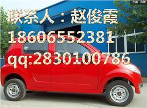 河南电动汽车油电两用生产厂家诚招全国代理商