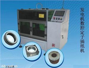 汽车发电机定子插纸机 发电机定子槽纸自动插入机