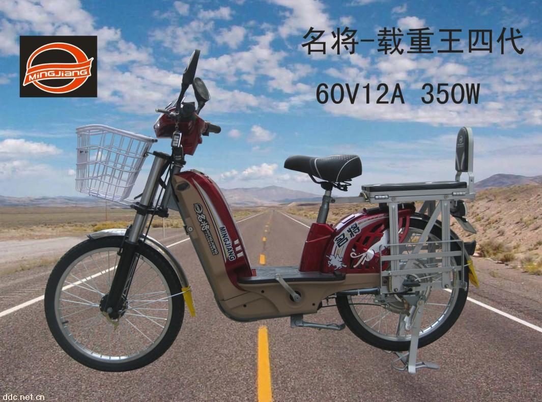 60v12a载重王四代,载重电动车