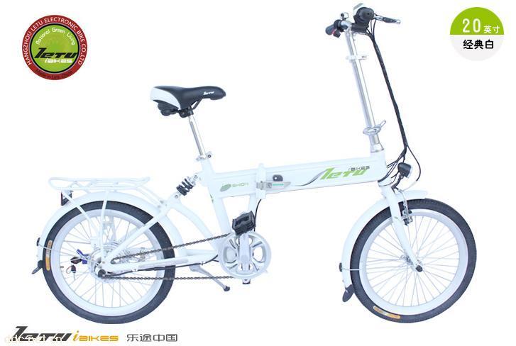 乐途品牌锂电车 20寸折叠式电动自行车