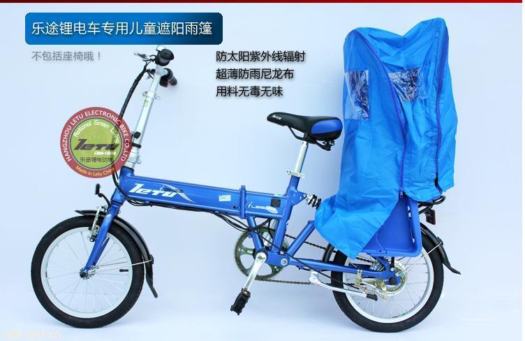 电动车电动自行车专用雨篷