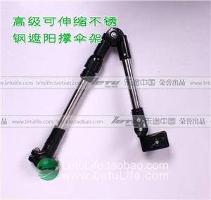 电动自行车专用伞架