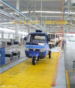 农用电动三轮车装配生产线