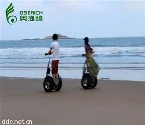 沙滩平衡车