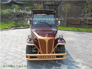 贵州电动本车老爷车
