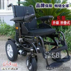 老人电动轮椅车 折叠式电动轮椅 残疾人电动轮椅