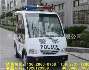 湖北武汉电动巡逻车