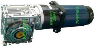 行星和蜗轮蜗杆双级减速直流电机