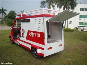 配置最高的电动消防车