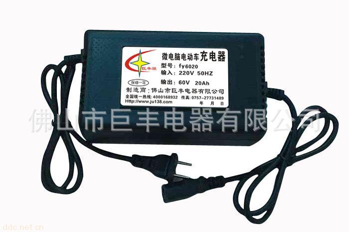 本充电器以现代高频开关电源结构