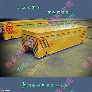 滑线供电电动平车,KPC-150T渣包平板车哪个厂家最好