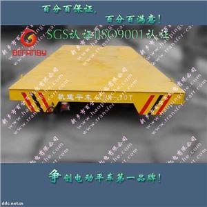低压轨道供电系列无线遥控式渣包平板车选型