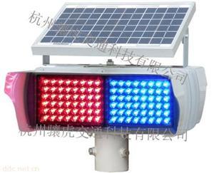 太阳能红蓝爆闪灯高速专用,超亮红蓝爆闪灯厂家