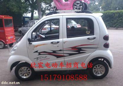 概念性电动四轮车 电动汽车 产品中心 中国电动车网 -四轮概念电动高清图片