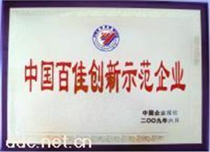 重庆电动车维修