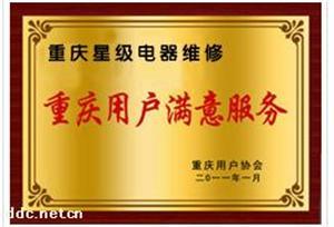 重庆电动车维护保养、重庆电瓶车保养维护