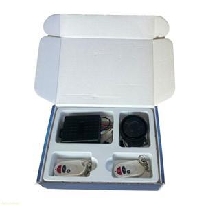 GSM电动车专用智能防盗报警器