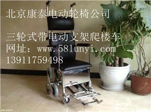 电动爬楼梯轮椅 智能爬楼梯车 无障碍上下楼梯车带电动支架安全