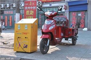 徐州中创高档两路投币式电动车快速充电站ZC-2700