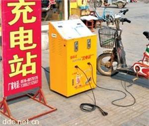 徐州中创投币电动车快速充电站ZC-2600