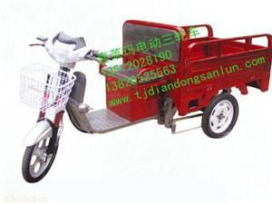 天津电动三轮车 喜莱玛电动三轮车