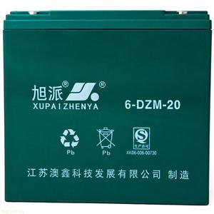 旭派24V,20Ah电动车电池