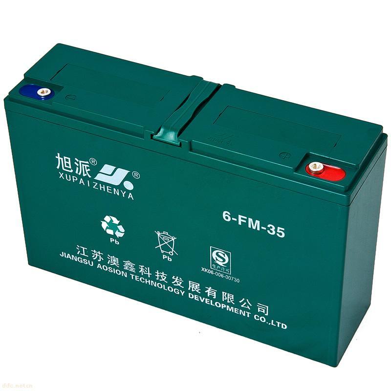 旭派48V,35Ah电动车电池