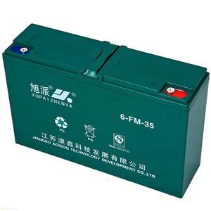 旭派24V,35Ah电动车电池