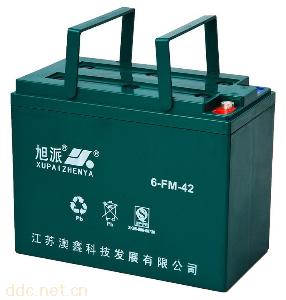供应60v42ah旭派电池