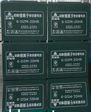動力強勁的48v20ah鉛酸鋰離子電池
