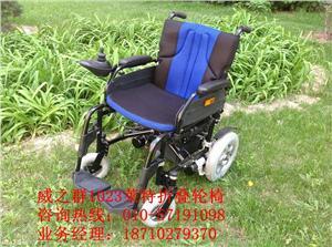 威之群莱特电动轮椅