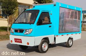 安福尔电动传媒车