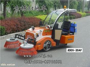 河南电动扫地车