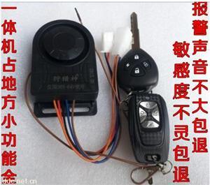 电动车防盗报警器48V-72v通用双遥控锁电机带启动