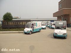 XY-4QY900四轮清运车