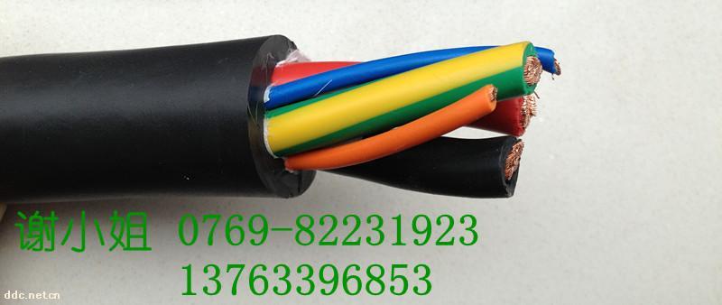 耐温电动汽车电缆