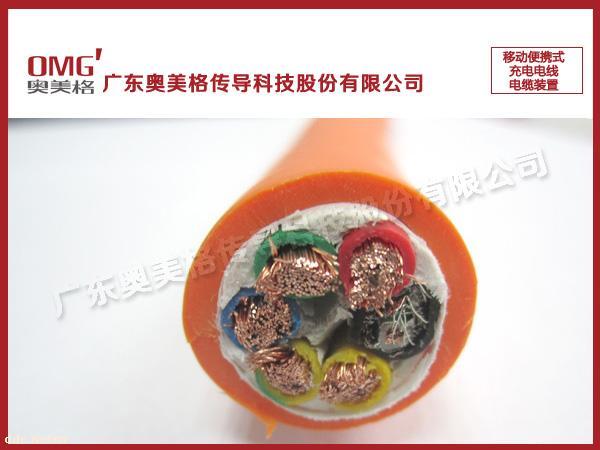 电动汽车连接线/充电桩用电线电缆/电动汽车电缆