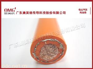 耐高温电动汽车电缆