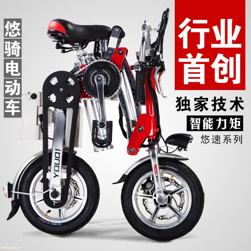 迷你电动车折叠电动车自行车