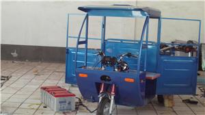 环保时尚电动三轮车