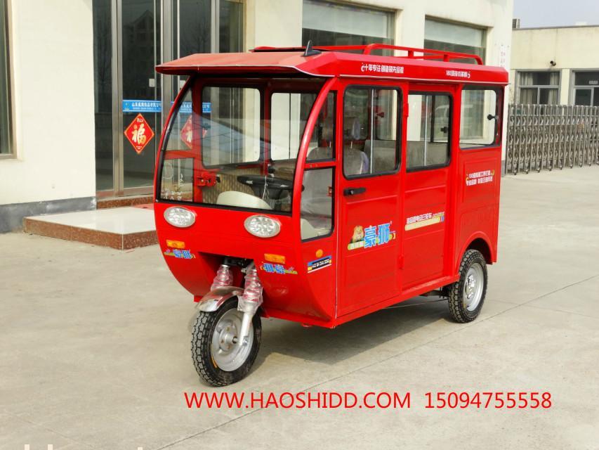 客运电动三轮车-豪狮电动车制造有限公司