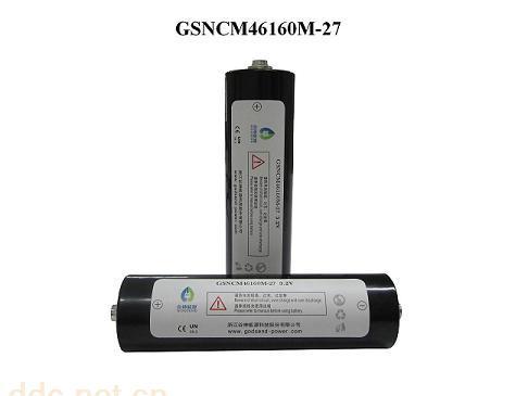 圆柱三元锂电池