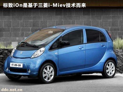 东风标致ion 电动汽车 上海 飞马 车业有限公司高清图片