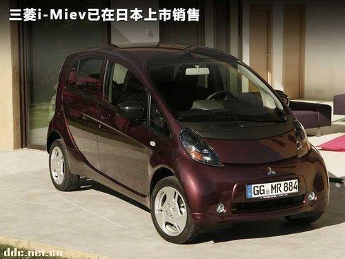三菱 电动汽车 上海 飞马 车业有限公司高清图片