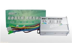嘉和芯超静音双模无刷直流控制器60V350W