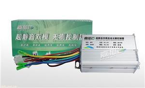 嘉和芯48V350W超静音双模直流无刷控制器