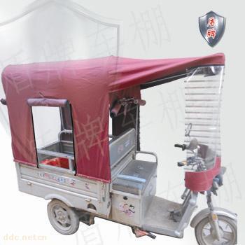 电动三轮车折叠车棚_电动三轮车棚篷蓬-商丘市盾牌车篷有限公司