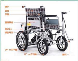 天津悍马折叠电动轮椅