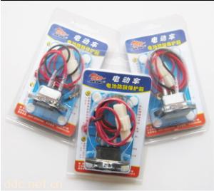 电动车电池保护器